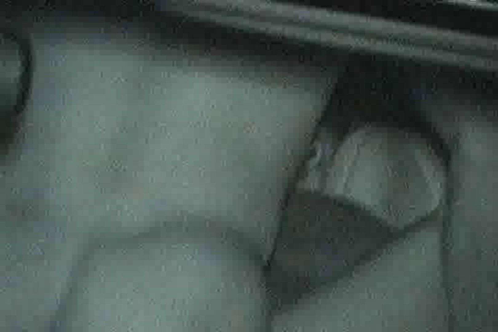 充血監督の深夜の運動会Vol.103 感じるセックス セックス画像 104連発 38