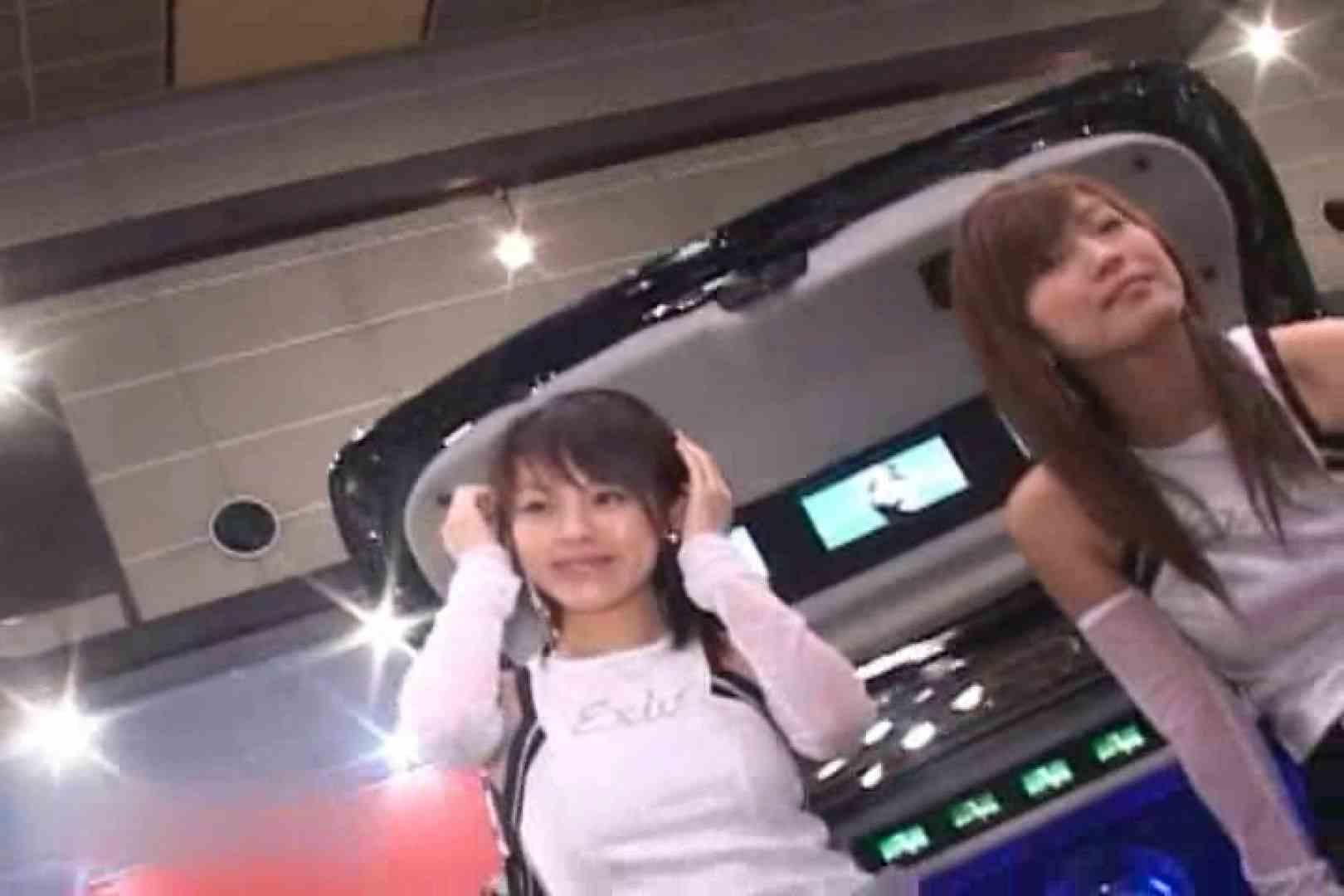 RQカメラ地獄Vol.34 美女OL 戯れ無修正画像 101連発 54