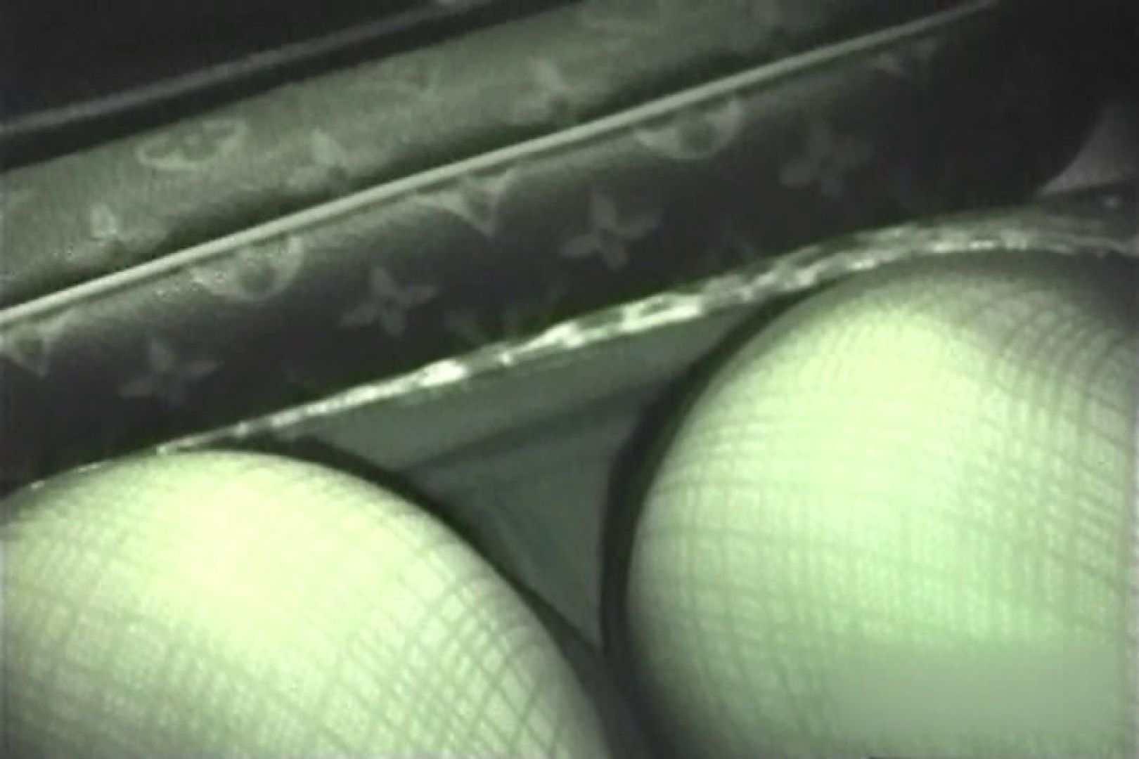 電車で発見!!デルタゾーンVol.9 車  48連発 30