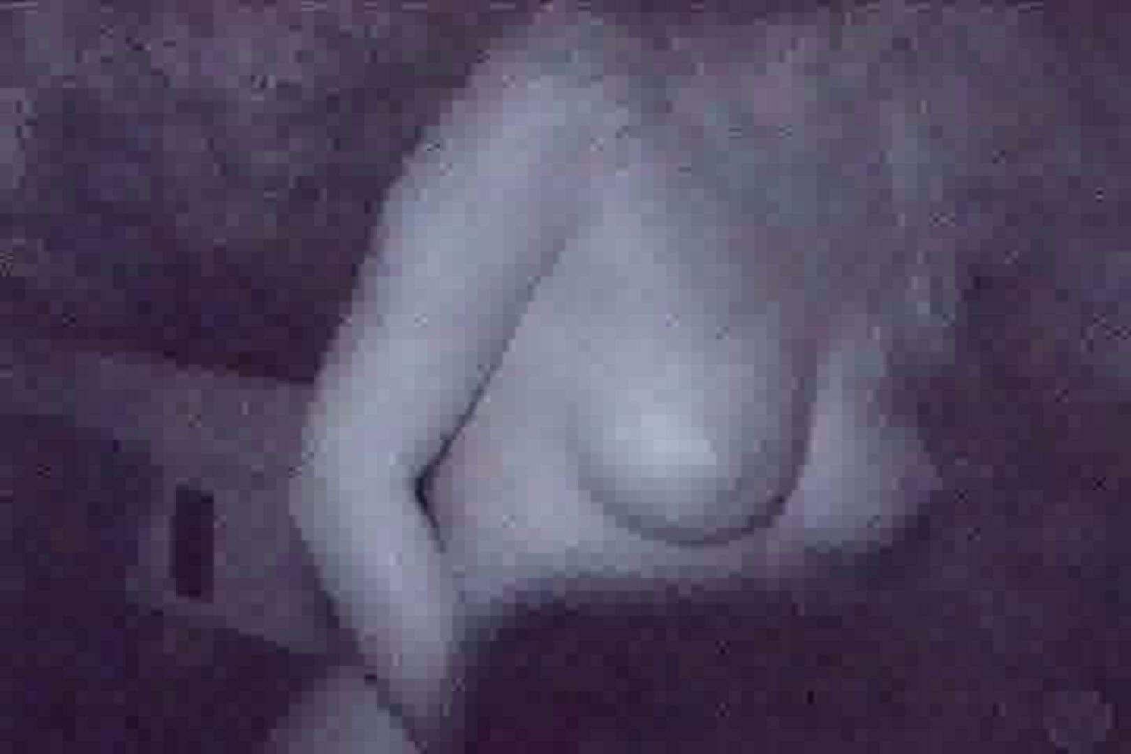 充血監督の深夜の運動会Vol.116 感じるセックス  111連発 51