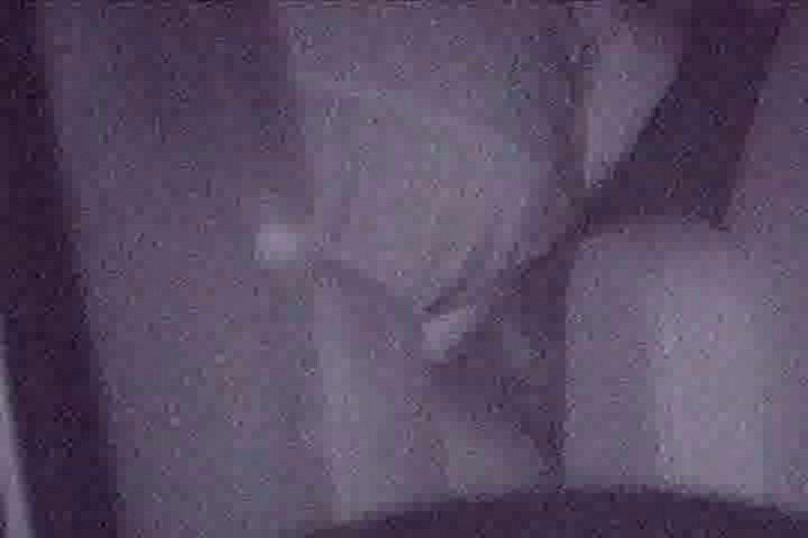充血監督の深夜の運動会Vol.116 感じるセックス  111連発 87