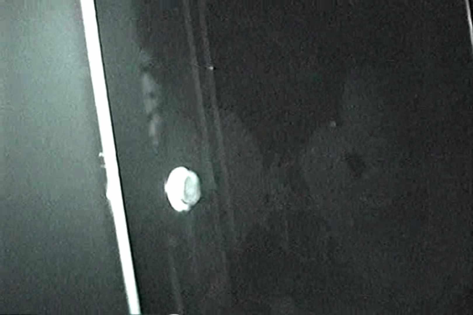 充血監督の深夜の運動会Vol.122 美女OL  61連発 48