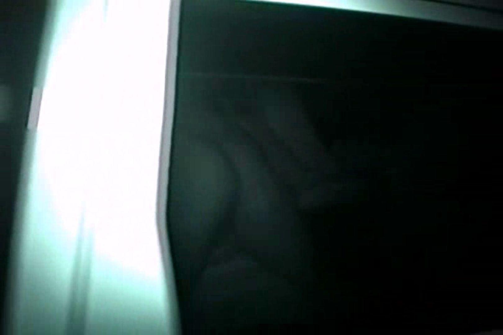 充血監督の深夜の運動会Vol.134 車 | 美女OL  108連発 31