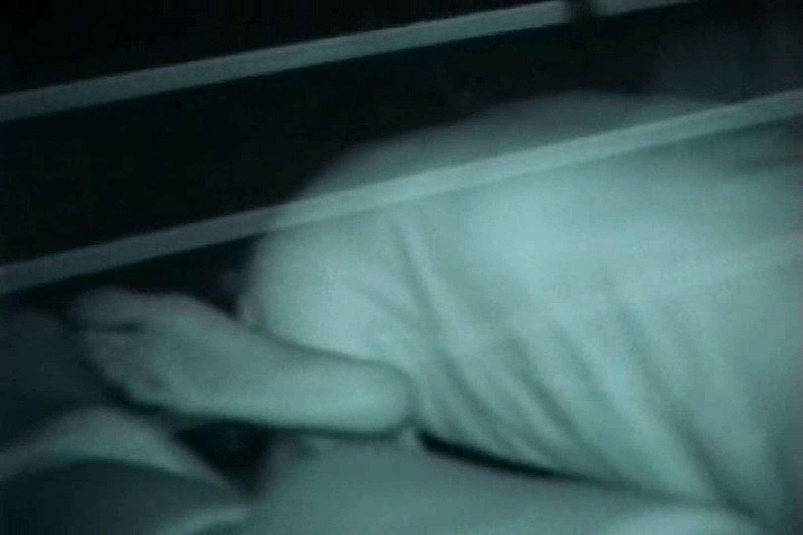充血監督の深夜の運動会Vol.136 美女OL | 赤外線  79連発 37