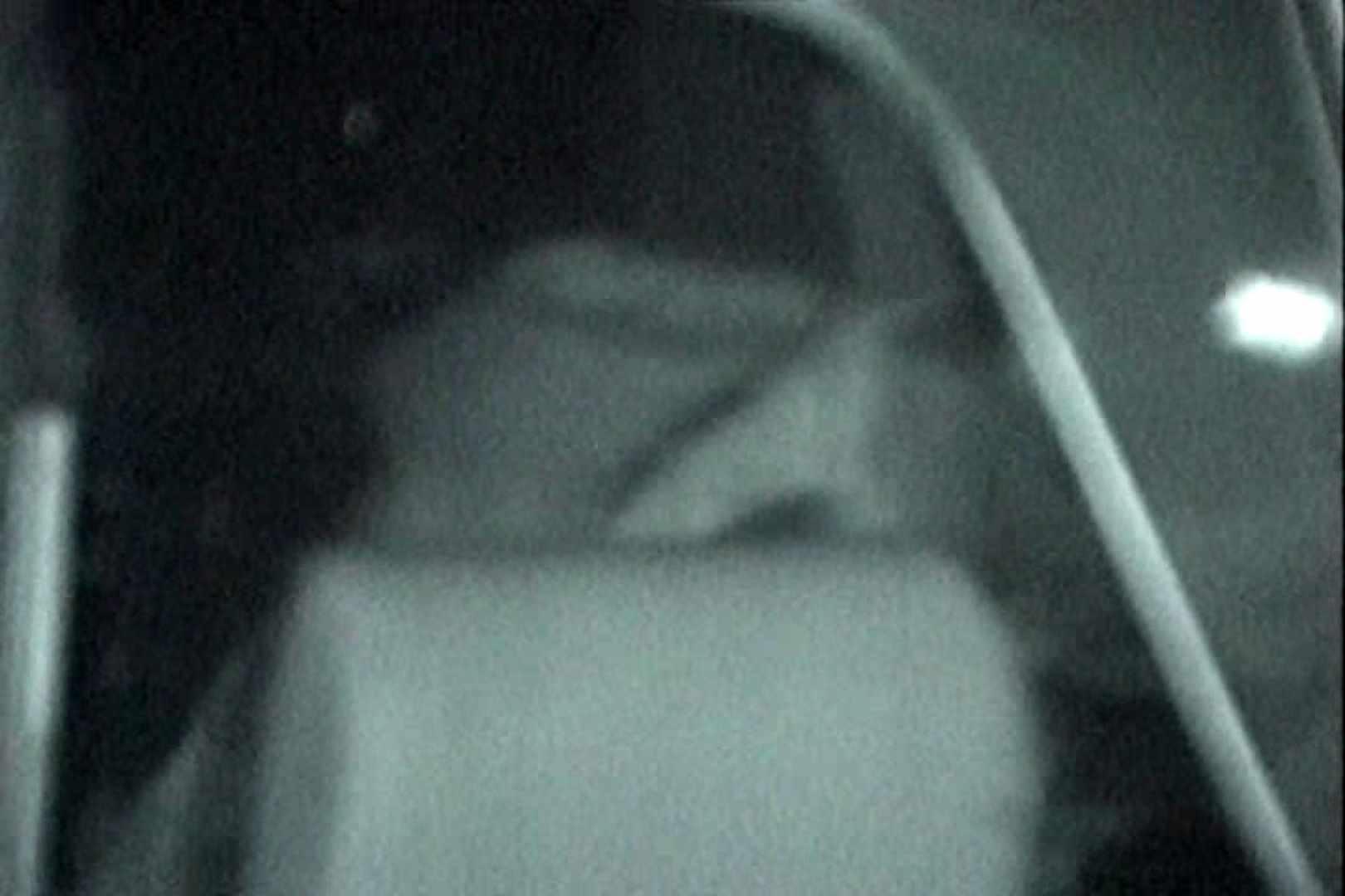 充血監督の深夜の運動会Vol.144 美女OL  46連発 24