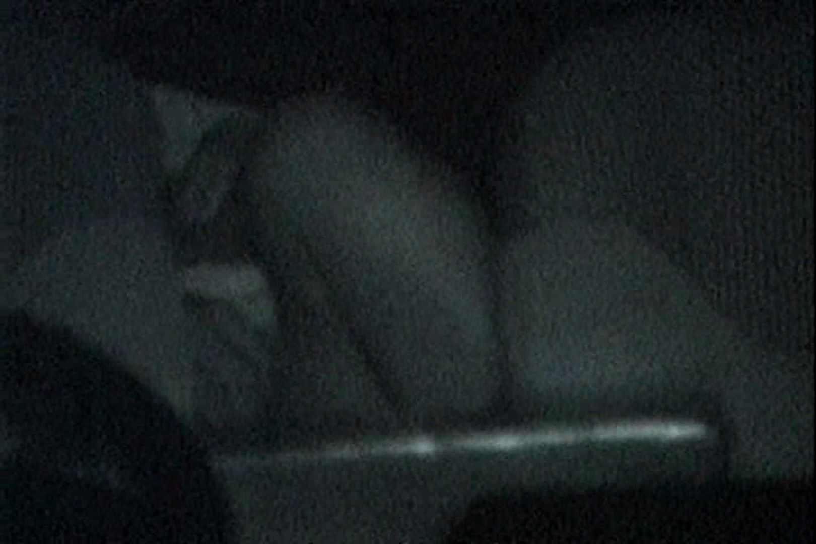 充血監督の深夜の運動会Vol.144 美女OL | 車  46連発 34
