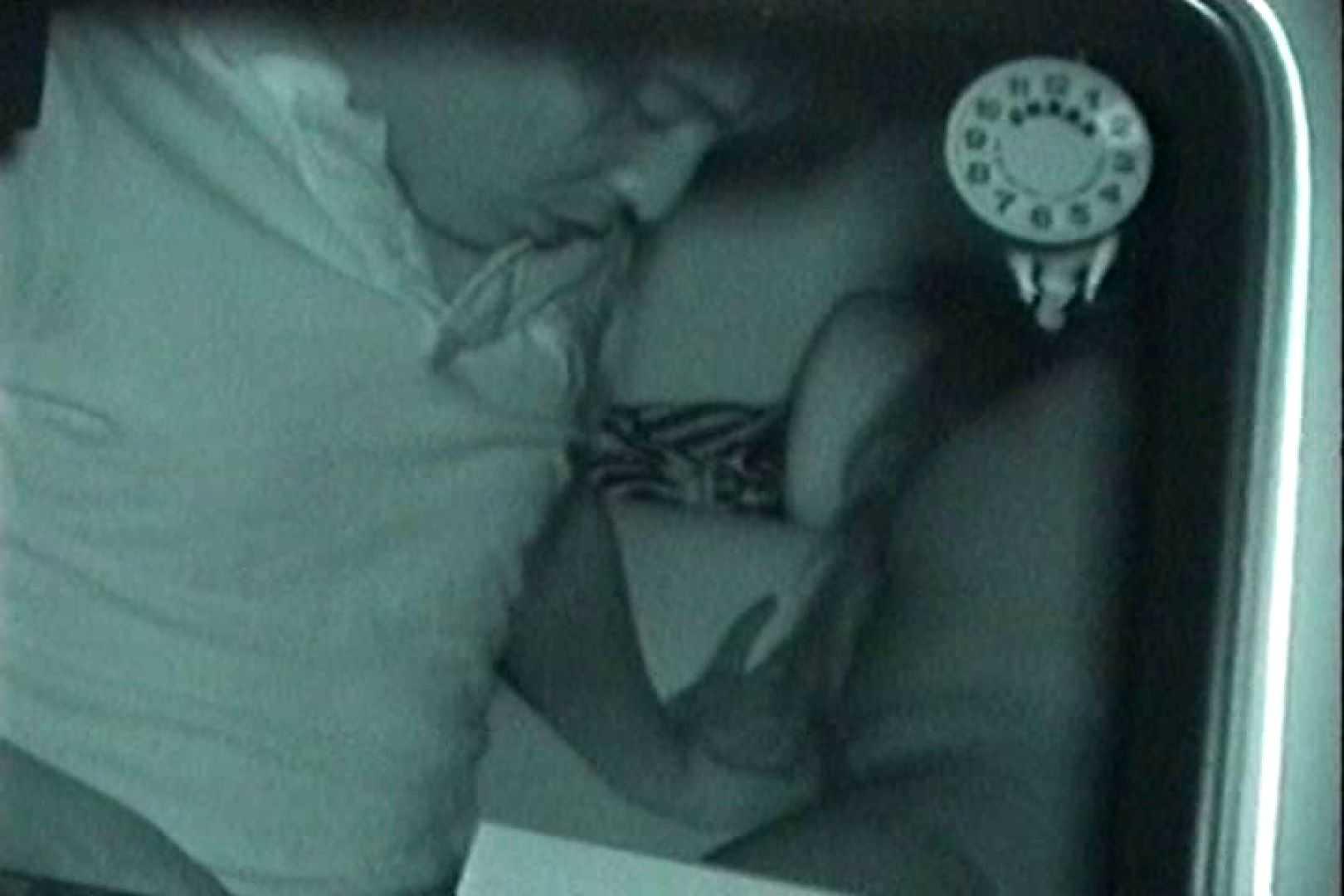充血監督の深夜の運動会Vol.145 おっぱい娘 AV動画キャプチャ 51連発 5
