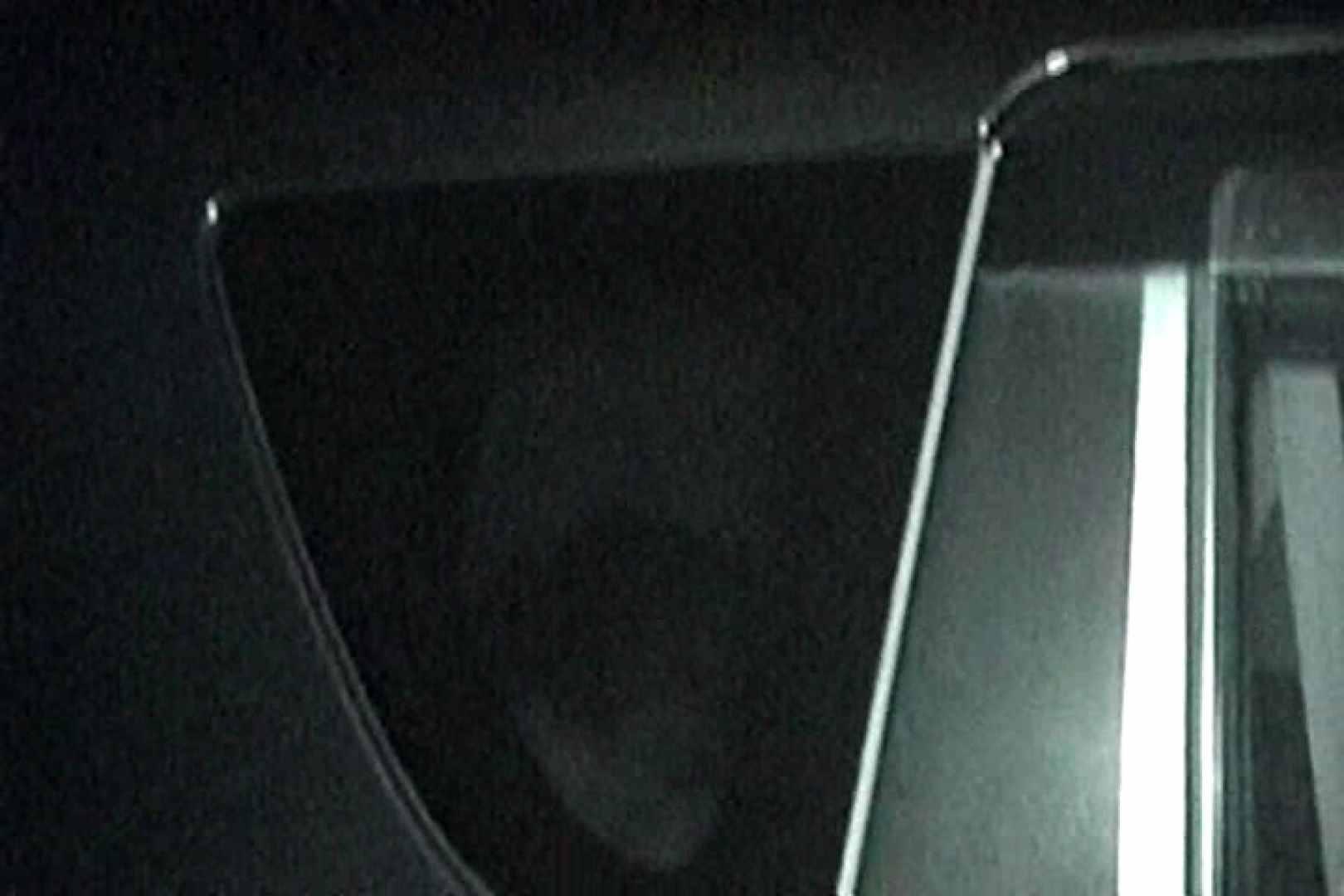 充血監督の深夜の運動会Vol.146 美女OL   カップル記念日  95連発 88