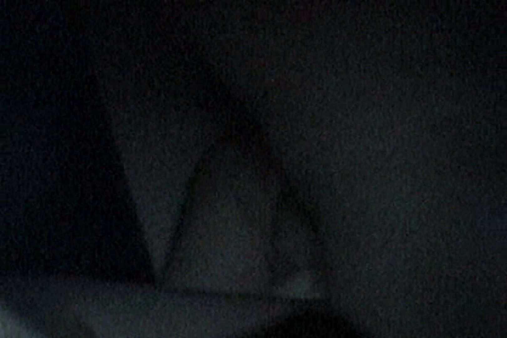 充血監督の深夜の運動会Vol.148 車 おまんこ無修正動画無料 111連発 23