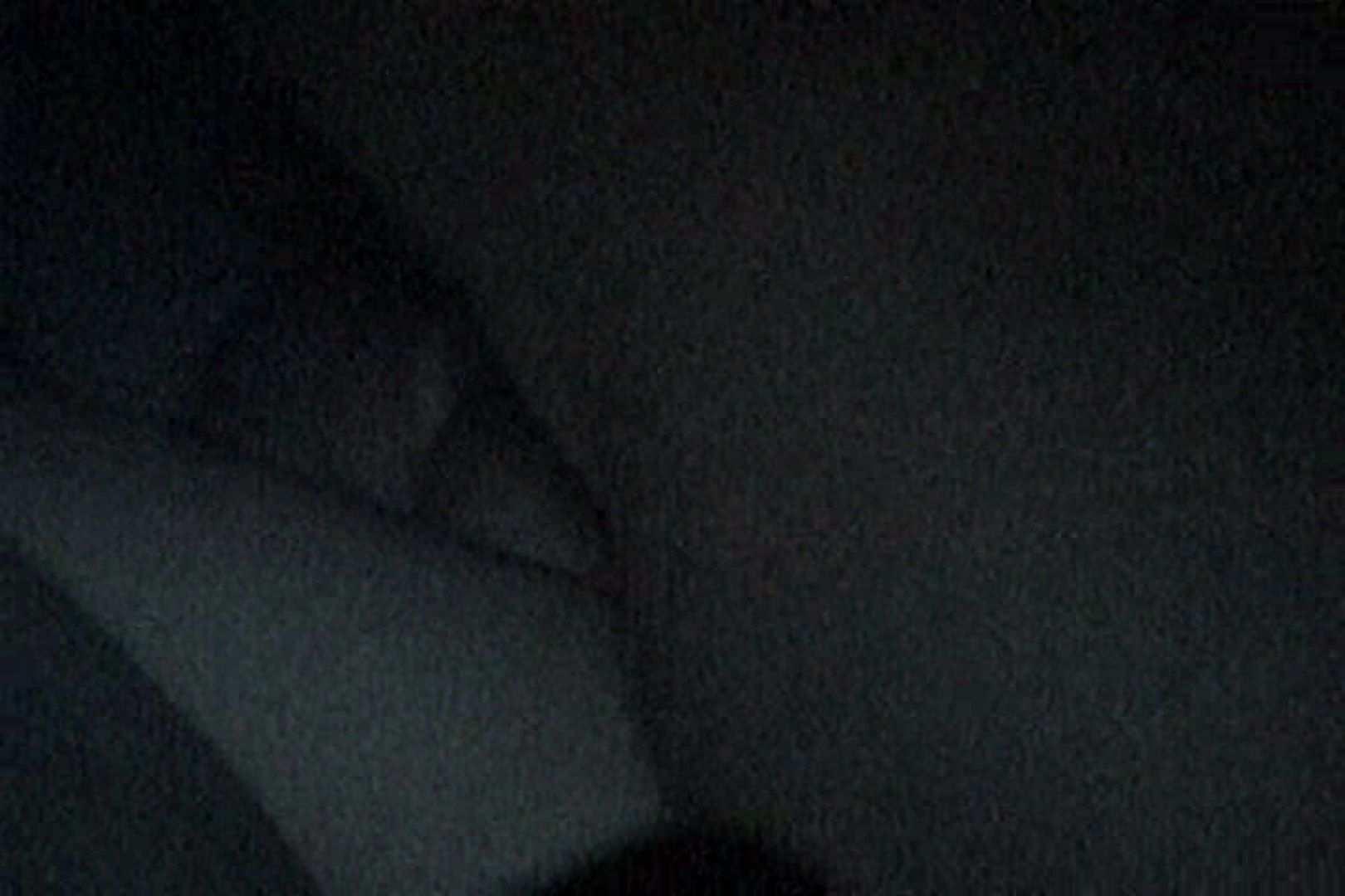 充血監督の深夜の運動会Vol.148 感じるセックス  111連発 27