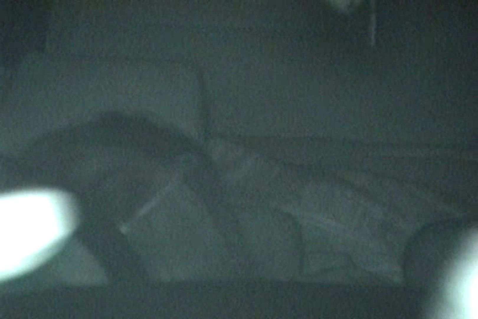 充血監督の深夜の運動会Vol.148 車 おまんこ無修正動画無料 111連発 50