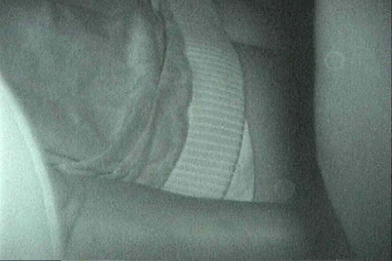 充血監督の深夜の運動会Vol.157 車 | 美女OL  68連発 47