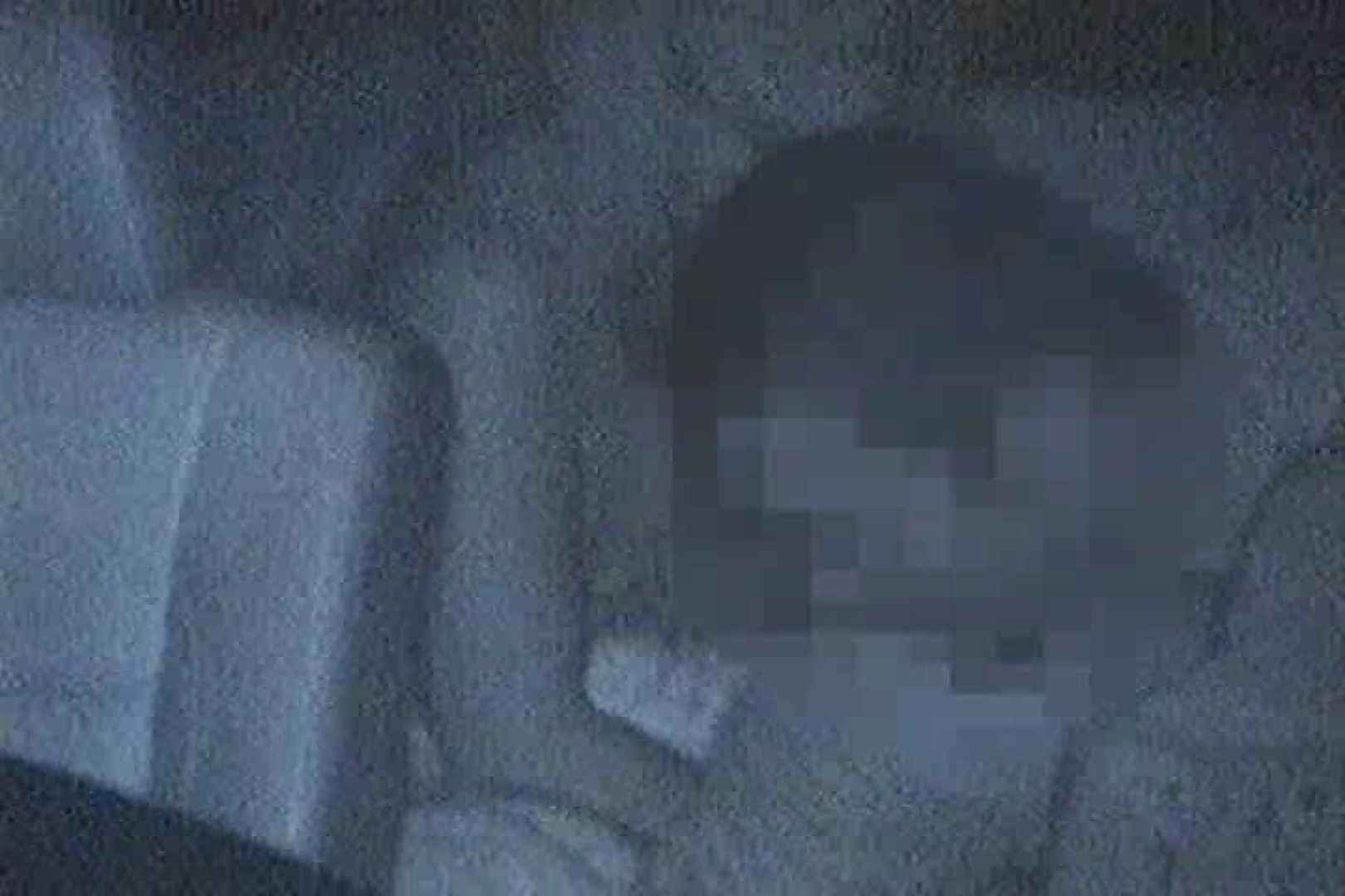 充血監督の深夜の運動会Vol.161 美女OL   おっぱい娘  106連発 43