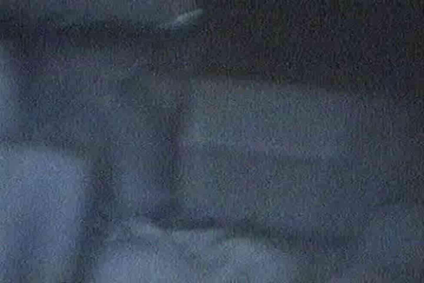 充血監督の深夜の運動会Vol.161 美女OL   おっぱい娘  106連発 53