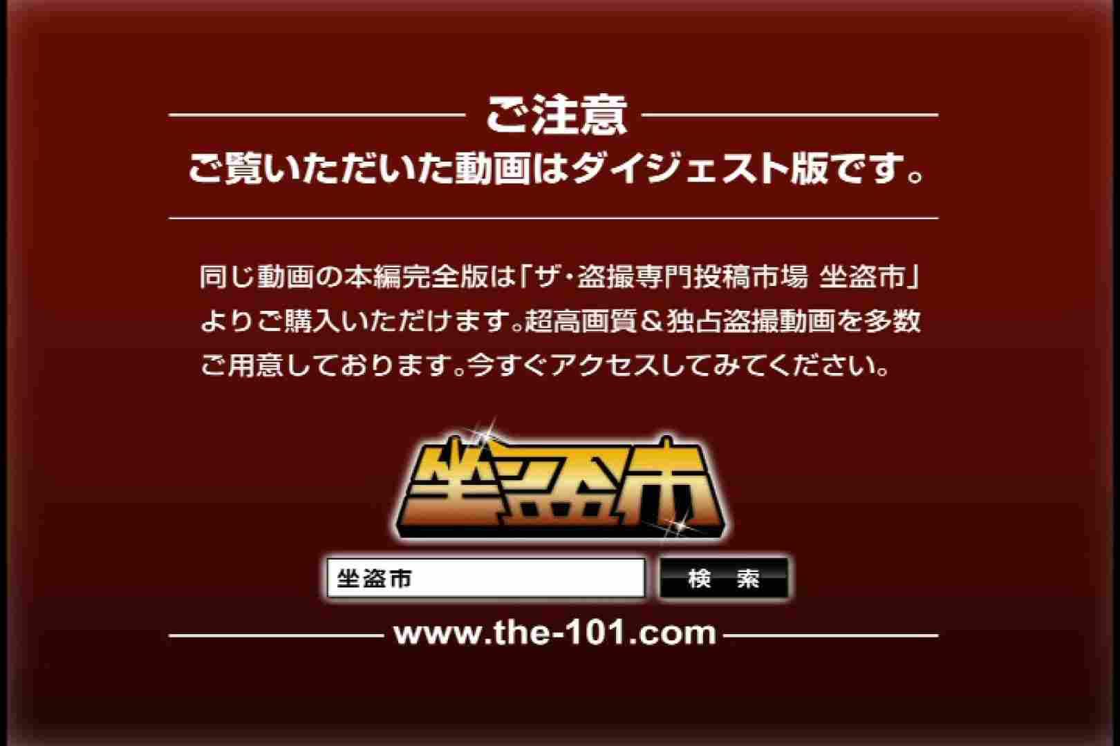 厳選 潜入女風呂 No.8 小悪魔ギャル  94連発 25