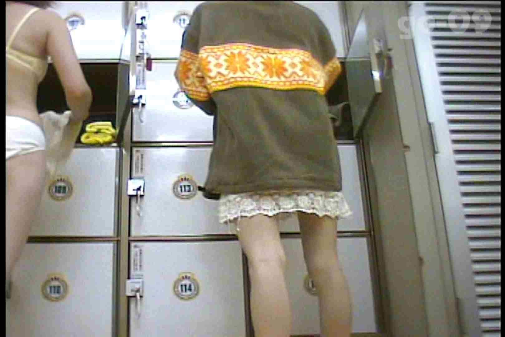 厳選 潜入女風呂 No.9 女風呂 | 潜入  98連発 97