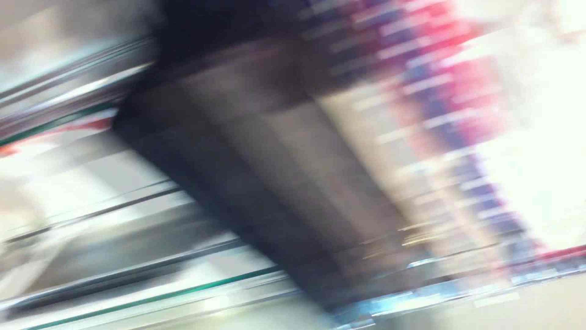 フルHD ショップ店員千人斬り! 大画面ノーカット完全版 vol.013 美女OL | チラ見え画像  33連発 1