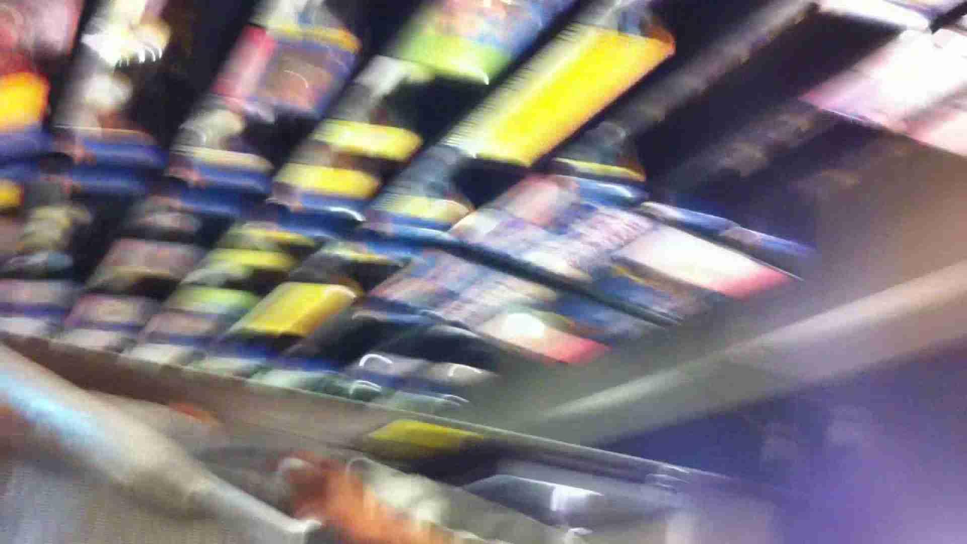 フルHD ショップ店員千人斬り! 大画面ノーカット完全版 vol.14 アイドル | 美女OL  102連発 10