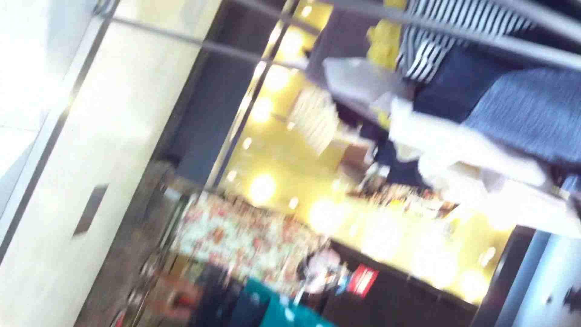 フルHD ショップ店員千人斬り! 大画面ノーカット完全版 vol.24 胸チラ えろ無修正画像 84連発 39