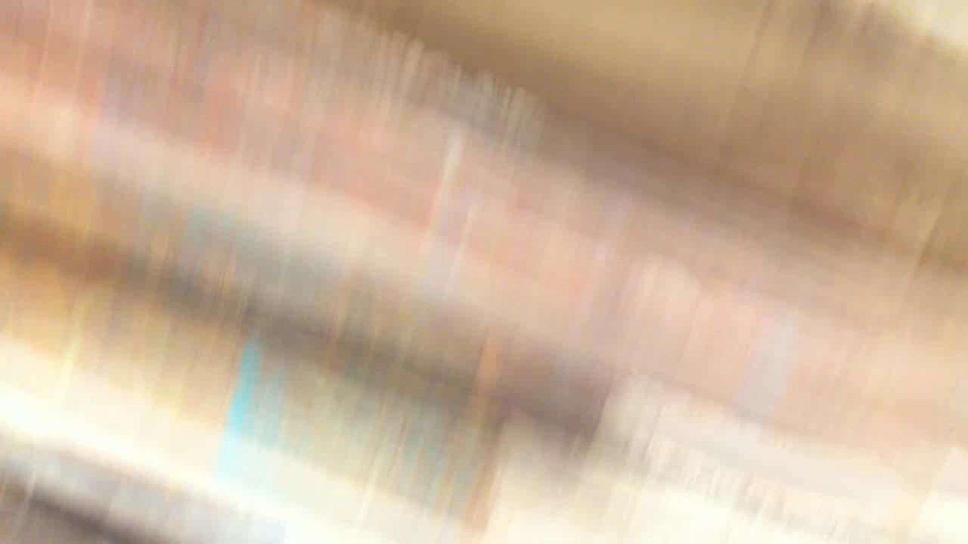 フルHD ショップ店員千人斬り! 大画面ノーカット完全版 vol.28 美女OL   チラ見え画像  80連発 11