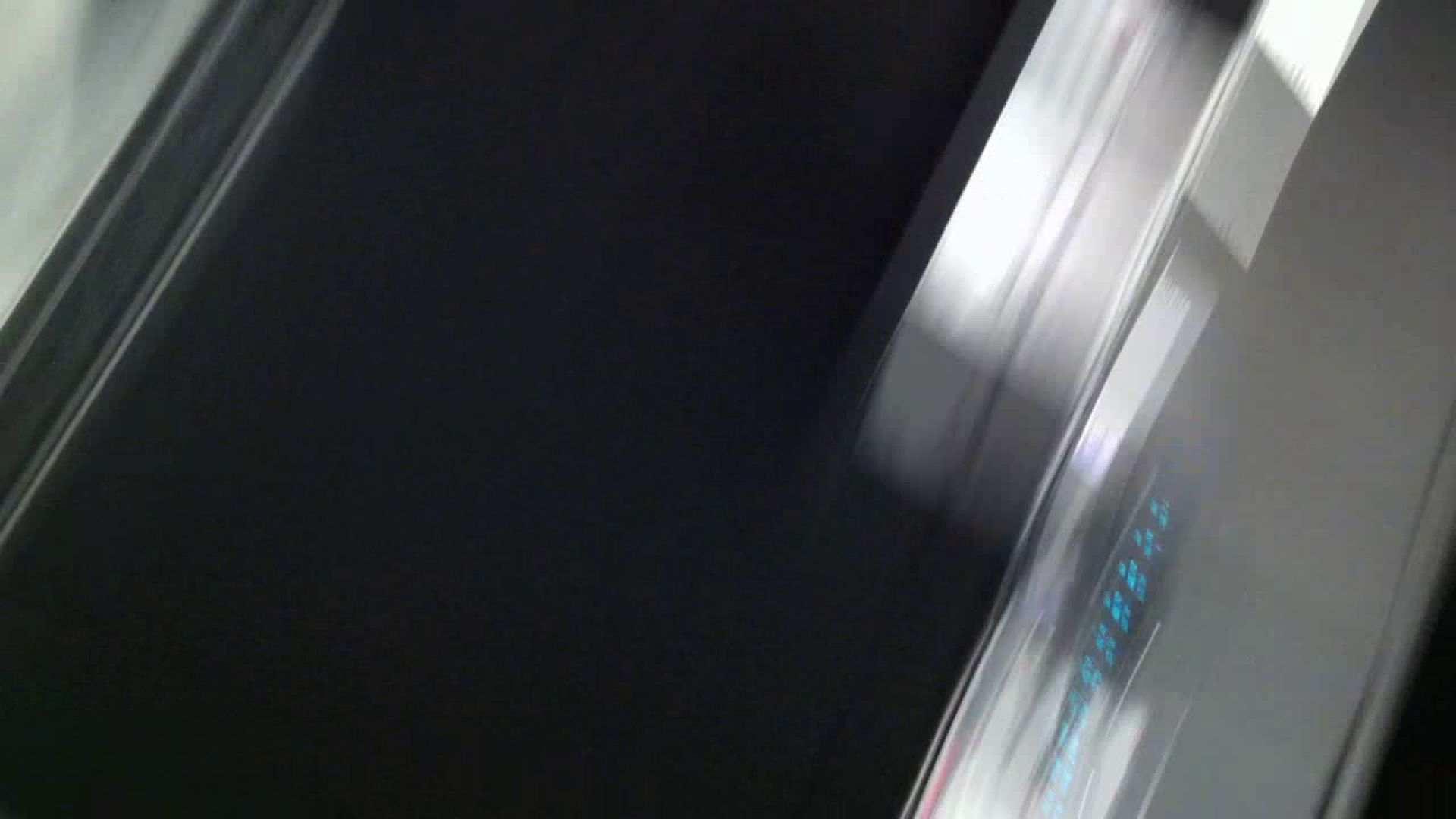 フルHD ショップ店員千人斬り! 大画面ノーカット完全版 vol.28 美女OL  80連発 30