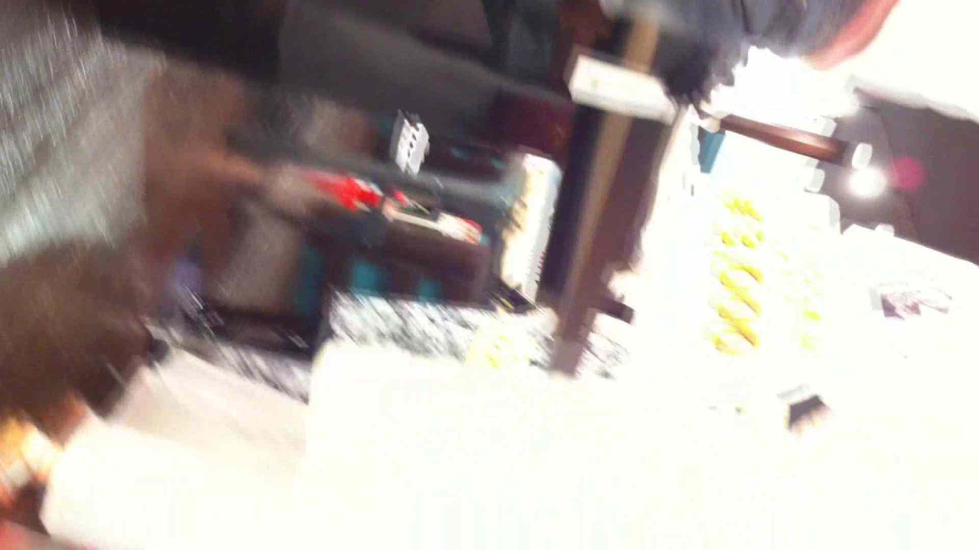 フルHD ショップ店員千人斬り! 大画面ノーカット完全版 vol.28 パンスト娘 スケベ動画紹介 80連発 74