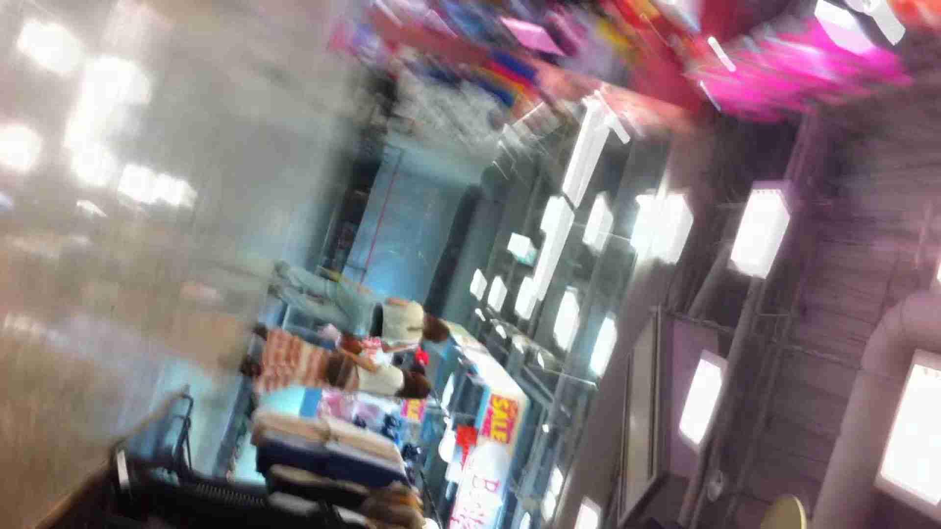 フルHD ショップ店員千人斬り! 大画面ノーカット完全版 vol.28 美女OL  80連発 75