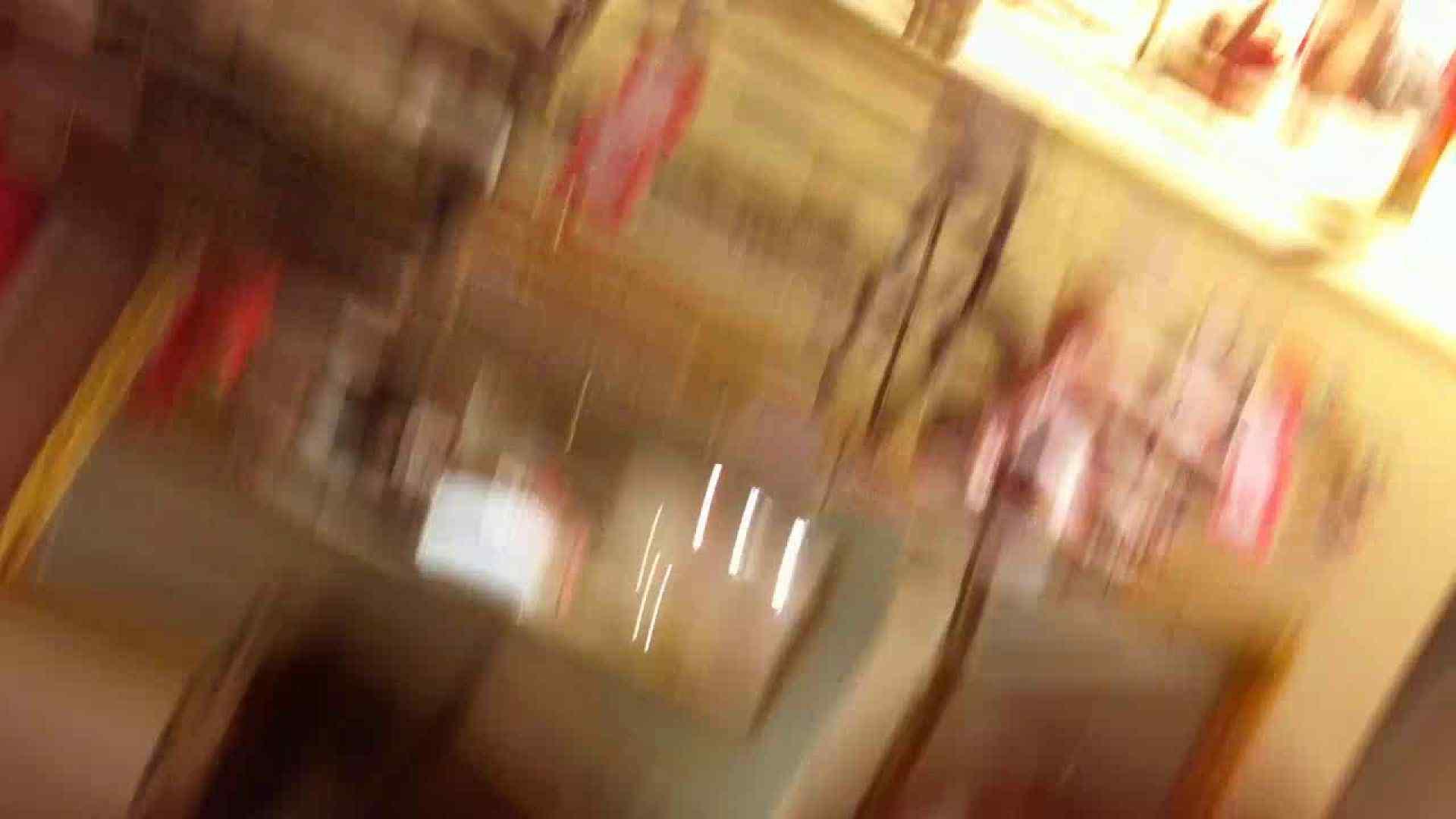 フルHD ショップ店員千人斬り! 大画面ノーカット完全版 vol.29 チラ見え画像 アダルト動画キャプチャ 32連発 11