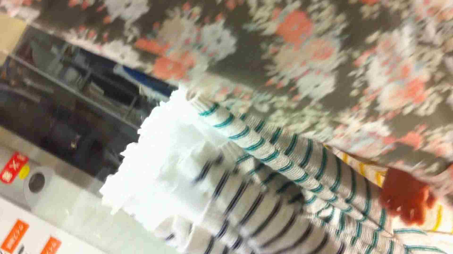 フルHD ショップ店員千人斬り! 大画面ノーカット完全版 vol.35 パンチラ  68連発 16