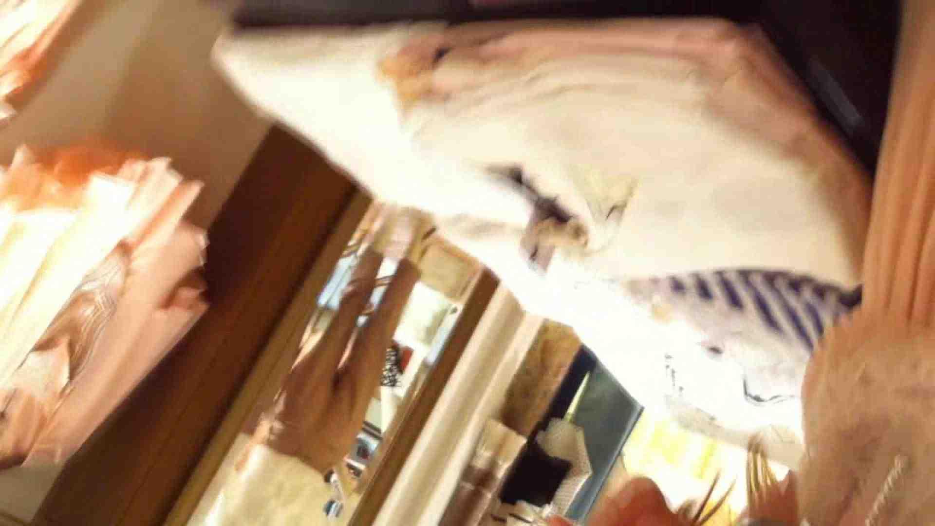 フルHD ショップ店員千人斬り! 大画面ノーカット完全版 vol.41 チラ見え画像 覗きおまんこ画像 84連発 3