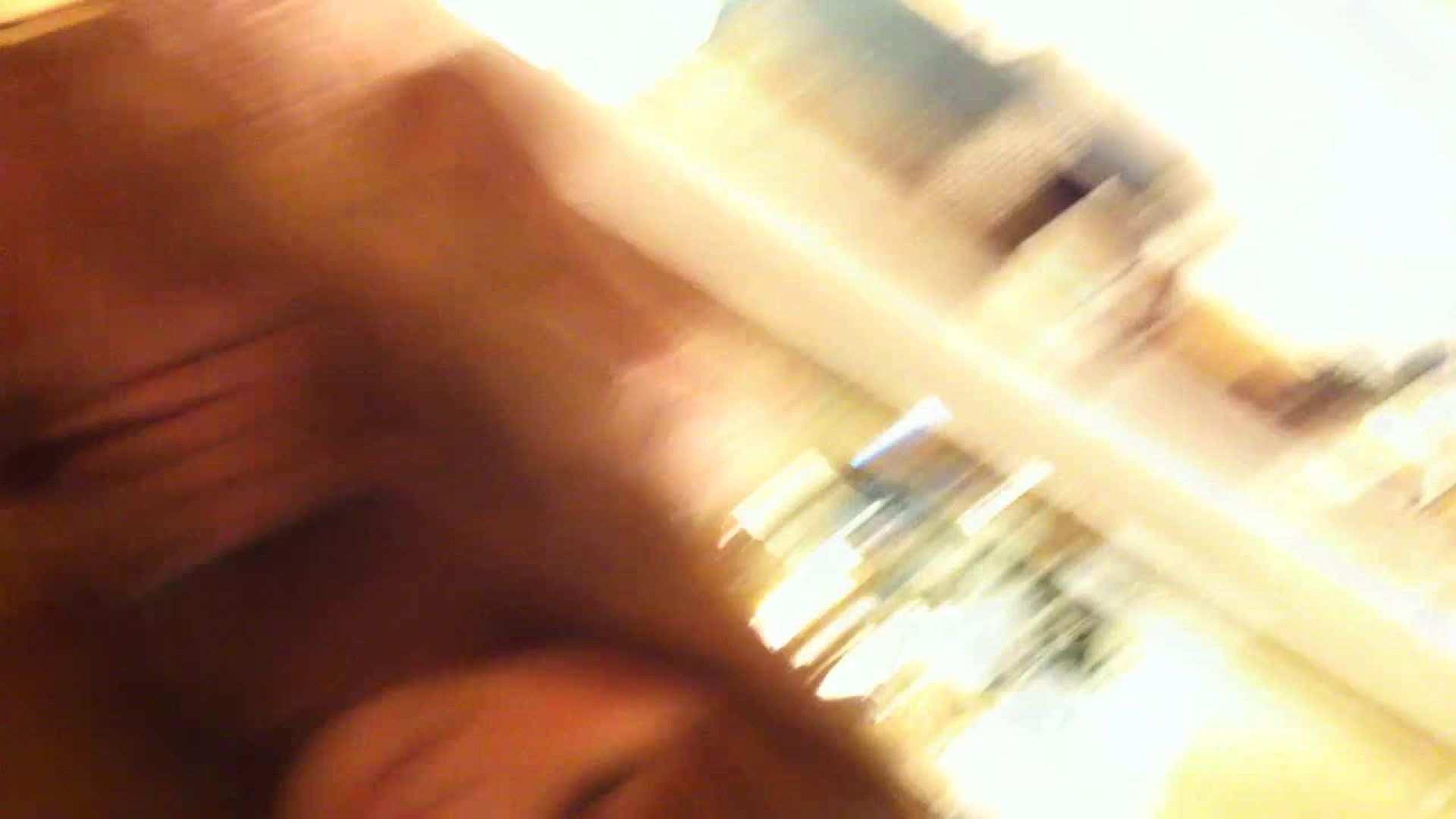 フルHD ショップ店員千人斬り! 大画面ノーカット完全版 vol.41 パンチラ すけべAV動画紹介 84連発 54