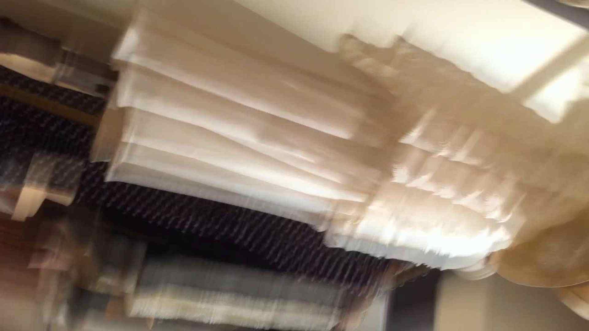 フルHD ショップ店員千人斬り! 大画面ノーカット完全版 vol.41 美女OL 性交動画流出 84連発 62