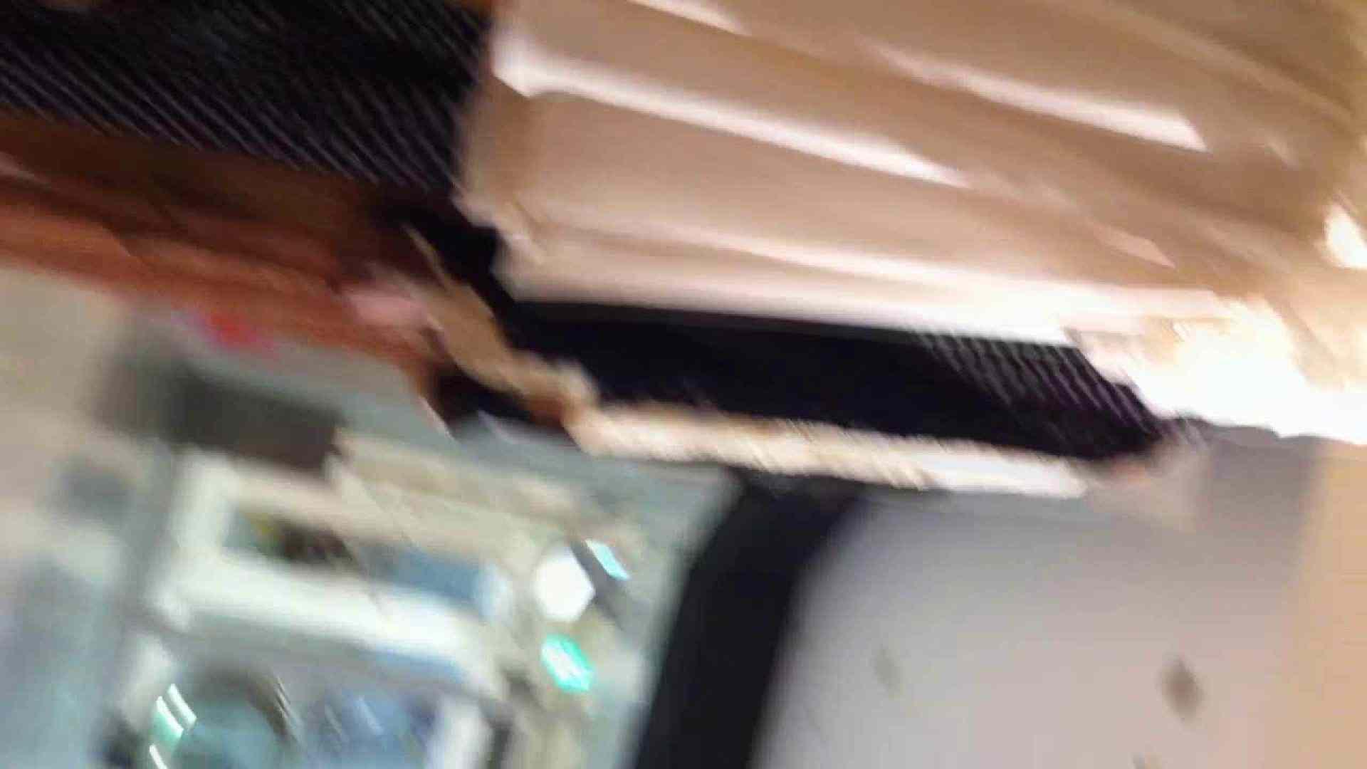 フルHD ショップ店員千人斬り! 大画面ノーカット完全版 vol.41 チラ見え画像 覗きおまんこ画像 84連発 63