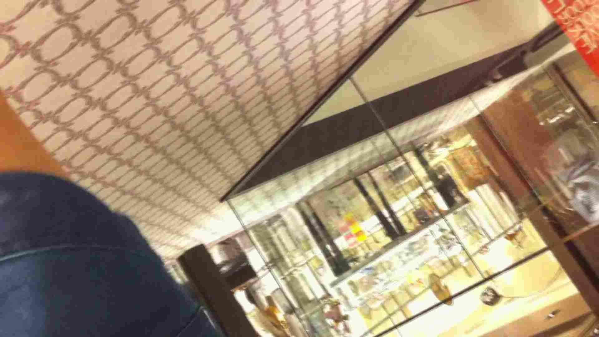 フルHD ショップ店員千人斬り! 大画面ノーカット完全版 vol.41 チラ見え画像 覗きおまんこ画像 84連発 73