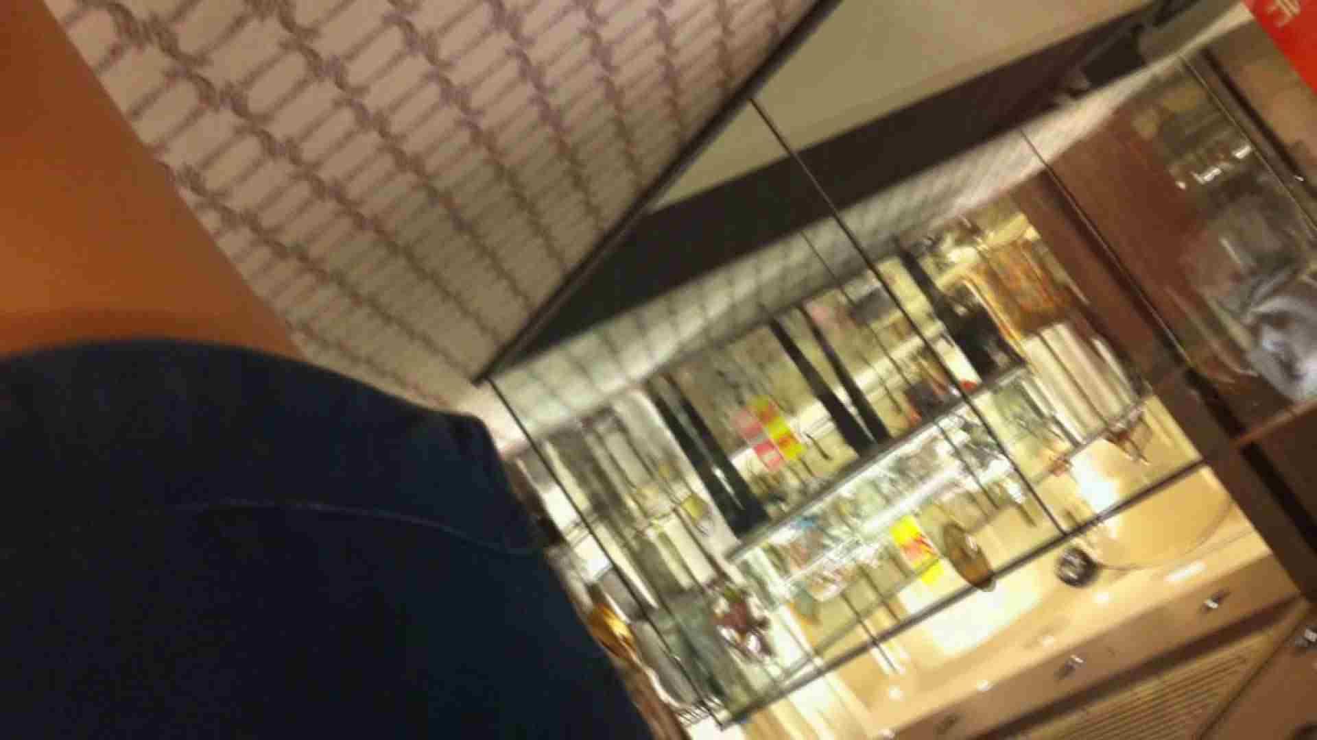 フルHD ショップ店員千人斬り! 大画面ノーカット完全版 vol.41 パンチラ すけべAV動画紹介 84連発 74