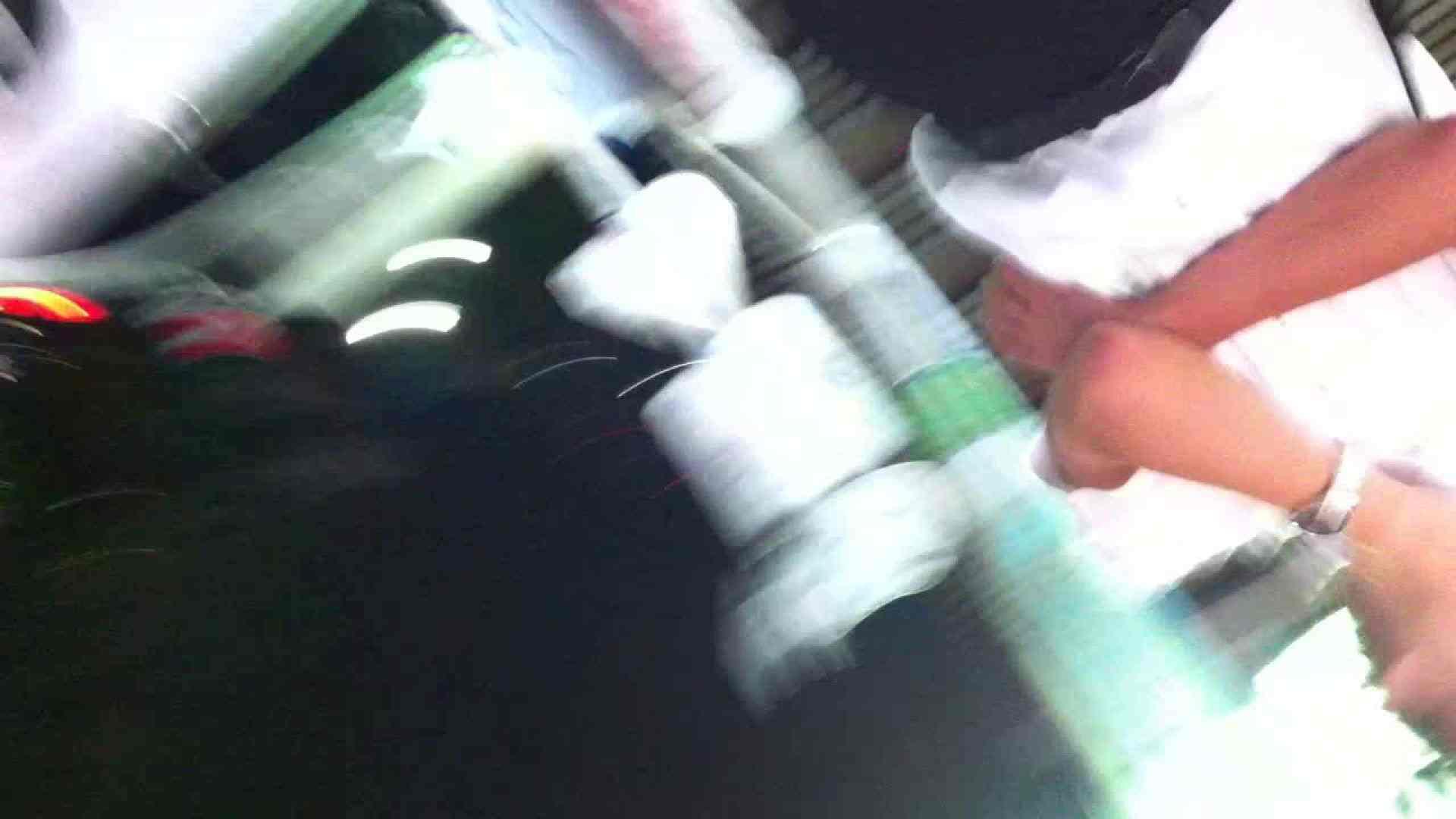 フルHD ショップ店員千人斬り! 大画面ノーカット完全版 vol.54 美女OL 盗み撮り動画キャプチャ 68連発 50