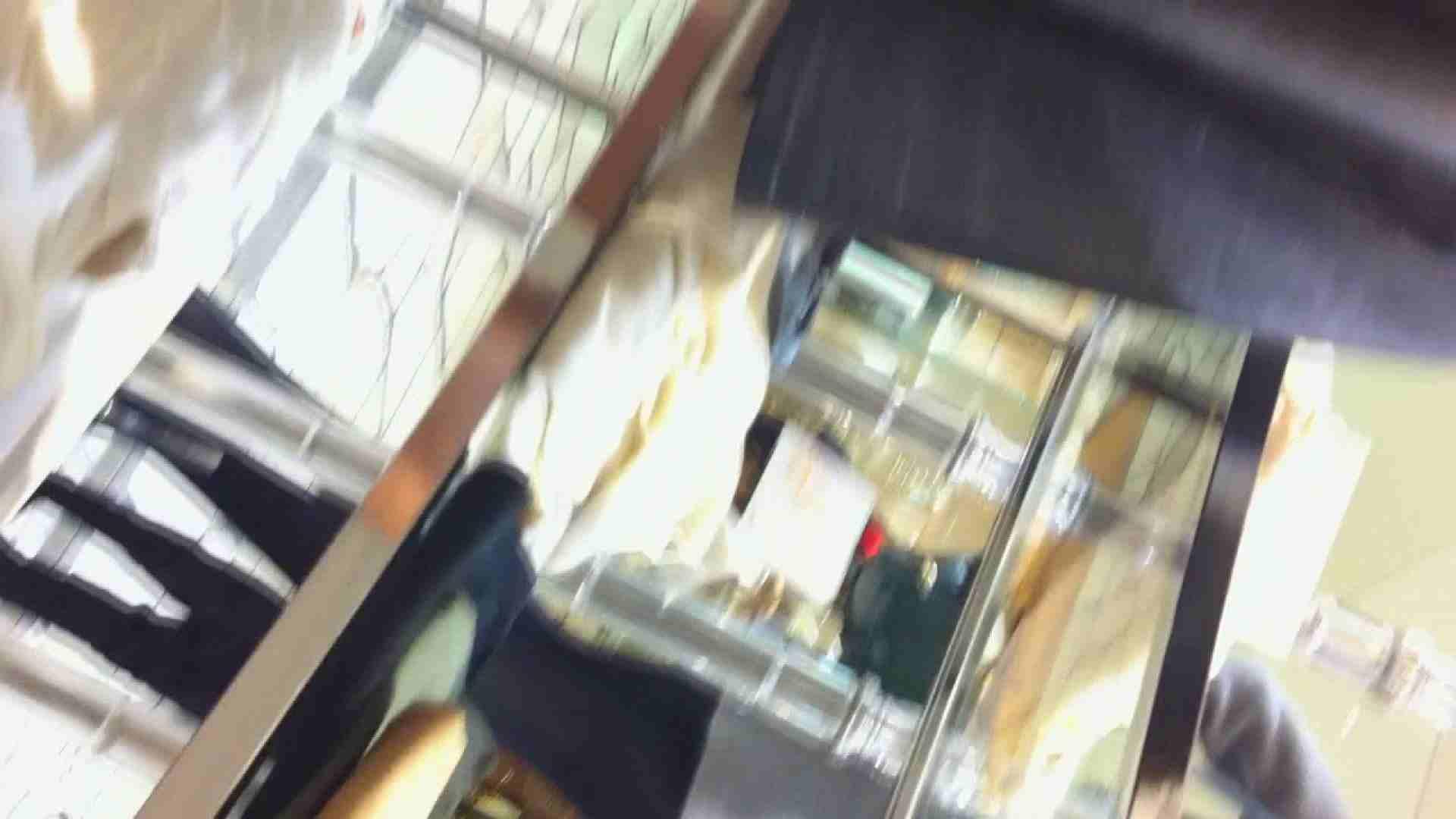 フルHD ショップ店員千人斬り! 大画面ノーカット完全版 vol.67 美女OL おまんこ動画流出 78連発 12