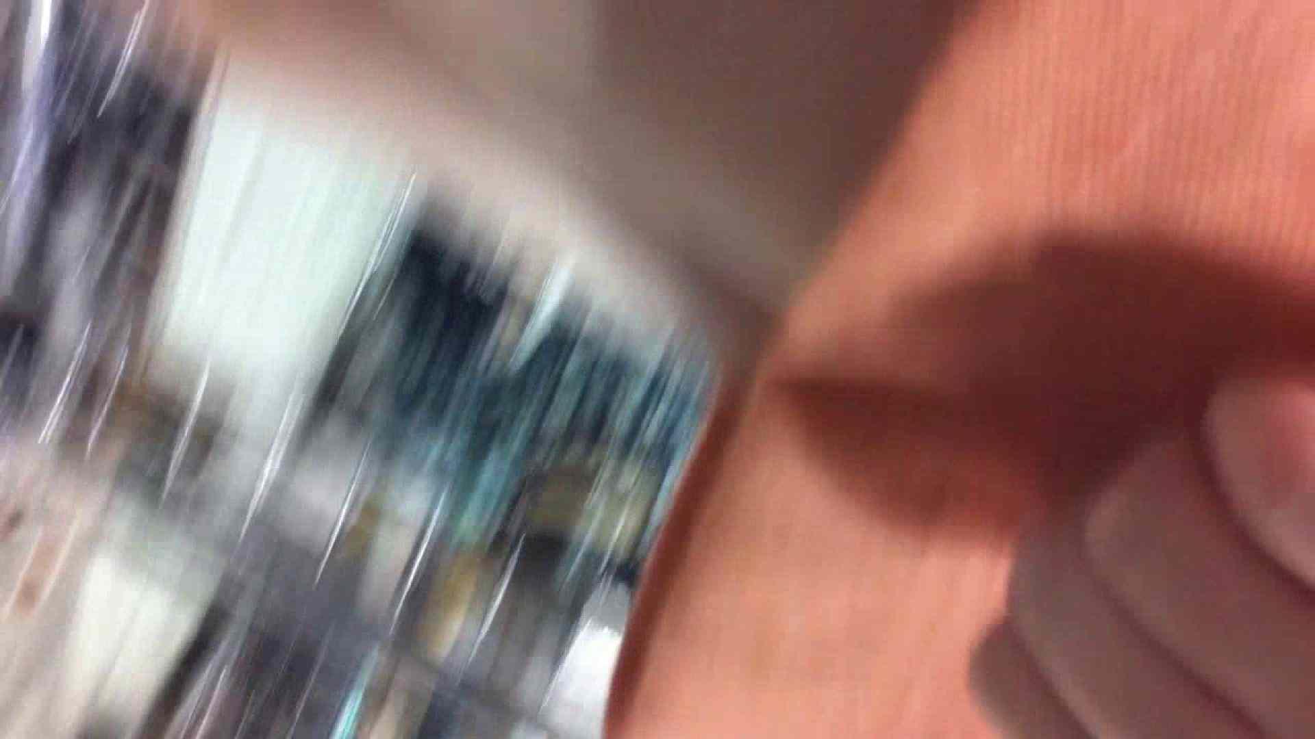 フルHD ショップ店員千人斬り! 大画面ノーカット完全版 vol.81 接写 おめこ無修正画像 46連発 23